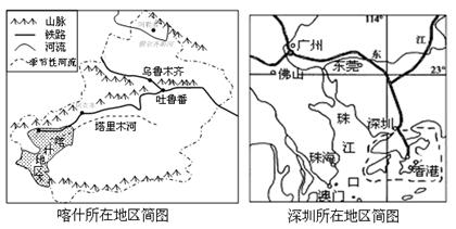 喀什二中吧_(30分)读下列材料,完成下列问题。材料一:中国三大自然区图 ...
