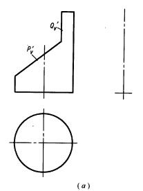 圆柱体的平面图_已知被截切的圆柱正面投影,完成其水平投影和侧面投影(图(a ...