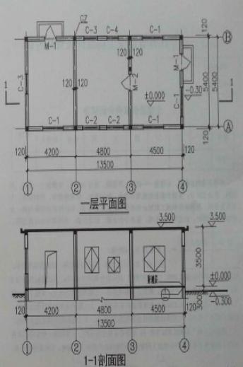 土建建筑工程造价课程设计